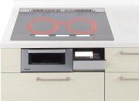 パナソニック製(Panasonic)JUGSXP77SK シルバー 3口IH・ダブル(左右IH)ハイスピードオールメタル対応 ▽IHクッキングヒーター