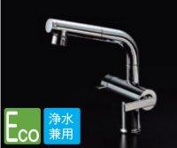 クリナップ ZSLMT100T14AC 浄水器兼用 バブルシャワー水栓 ▼浄水器一体型水栓 一般地用