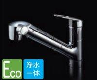 クリナップ ZZTKGG38E 浄水器一体型 エコシングル水栓 ▼浄水器一体型水栓 一般地用
