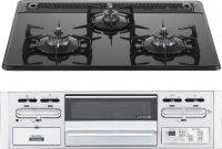 ハーマン製(永大産業)DG-32N3WTSSV-★ 3口コンロ ガラストップタイプ ●ガスコンロ