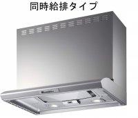 富士工業製(永大産業)JS-EDBL-EC-901SI 間口90cm シロッコファン壁付けタイプ 話上手 (同時給排タイプ) ★レンジフード 幕板付き ※納期2週間