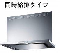 富士工業製(永大産業)JS-CLRL-ECS-751SI シルバー 間口75cm シロッコファン壁付けタイプ オイルスマッシャーフード(同時給排タイプ) ★レンジフード 幕板付き ※納期2週間