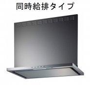 富士工業製(永大産業)JS-SERL-EC-751SI 間口75cm シロッコファン壁付けタイプ(同時給排タイプ)★レンジフード 幕板付き ※納期2週間