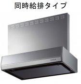 富士工業製(永大産業)JS-BFRS-3G-7517VSI 間口75cm シルバー シロッコファン壁付けタイプ(同時給排タイプ) ★レンジフード 幕板付き ※納期2週間