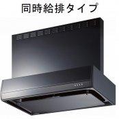 富士工業製(永大産業)JS-BFRS-3G-7517VBK 間口75cm シロッコファン壁付けタイプ(同時給排タイプ) ★レンジフード 幕板付き ※納期2週間