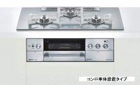 リンナイ製(Rinnai)RHS72W22E4VC-STW DELICIA(デリシア)ガラストップ アローズホワイト AC100V電源タイプ ●ガスコンロ