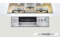リンナイ製(Rinnai)RHS72W22E3VC-STW DELICIA(デリシア)ガラストップ ホワイトドットゴールド AC100V電源タイプ ●ガスコンロ