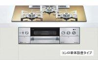 リンナイ製(Rinnai)RHS72W22E3RC-STW DELICIA(デリシア)ガラストップ ホワイトドットゴールド 3V乾電池タイプ ●ガスコンロ