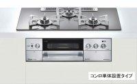 リンナイ製(Rinnai)RHS72W22E2RC-STW DELICIA(デリシア)ガラストップ アローズシルバー 3V乾電池タイプ ●ガスコンロ