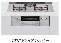 リンナイ製(Rinnai)RHS71W23L7RSTW リッセ(LiSSe) ガラストップ ●ガスコンロ