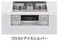 リンナイ製(Rinnai)RHS31W23L7RSTW リッセ(LiSSe) ガラストップ ●ガスコンロ