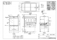 <img class='new_mark_img1' src='https://img.shop-pro.jp/img/new/icons25.gif' style='border:none;display:inline;margin:0px;padding:0px;width:auto;' />リンナイ製(Rinnai) 食洗機 W450 スライドオープン ステンレスフェイス RKWR-402GP-ST 取替えタイプ ○食洗機