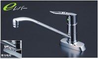 KVK製(KVK)KM5081TV8E 吐水口回転規制 流し台用シングルレバー式混合栓 ◎キッチン水栓 一般地用