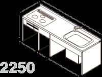 DIYキッチン I型225cmプランキット ※納期約3週間
