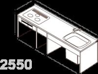 DIYキッチン I型255cmプランキット ※納期約3週間