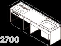 DIYキッチン I型270cmプランキット ※納期約3週間