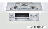 リンナイ製(Rinnai)RHS72W22E4V2D-STW DELICIA(デリシア)ガラストップ アローズホワイト AC100V電源タイプ ●ガスコンロ