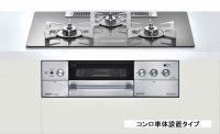 リンナイ製(Rinnai)RHS72W22E2V2D-STW DELICIA(デリシア)ガラストップ アローズシルバー AC100V電源タイプ ●ガスコンロ
