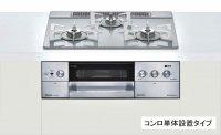 リンナイ製(Rinnai)RHS32W22E4R2D-STW DELICIA(デリシア)ガラストップ アローズホワイト 3V乾電池タイプ ●ガスコンロ