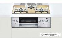 リンナイ製(Rinnai)RHS32W22E3R2D-STW DELICIA(デリシア)ガラストップ ホワイトドットゴールド 3V乾電池タイプ ●ガスコンロ