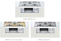 リンナイ製(Rinnai)RHS71W22E DELICIA(デリシア) コンロ+オーブン設置タイプ ガラストップ 3V乾電池タイプ ●ガスコンロ