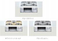 リンナイ製(Rinnai)RHS31W22E DELICIA(デリシア) コンロ+オーブン設置タイプ ガラストップ 3V乾電池タイプ ●ガスコンロ
