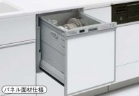 三菱電機製(NORITZ)EW-45V1S 浅型タイプ ○食洗機