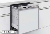三菱電機製(NORITZ)EW-45R2S-N 浅型タイプ ○食洗機