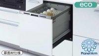 パナソニック製(NORITZ)NP-45MS7WAA 浅型タイプ ○食洗機