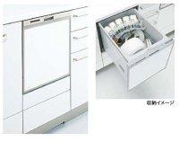 リンナイ製(TOCLAS)RKW404A2SV 浅型・パネルタイプ ○食洗機