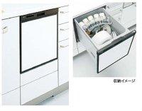 リンナイ製(TOCLAS)RKW404A2B 浅型・パネルタイプ ○食洗機