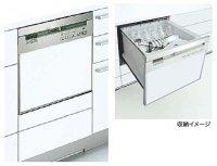 パナソニック製(TOCLAS)NPP60V1PSAA 浅型・パネルタイプ ○食洗機