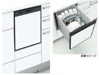 リンナイ製(TOCLAS)RKWC402C 浅型・パネルタイプ ○食洗機