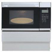 リンナイ製(Housetec) RBR-S14E-SV オーブン&電子レンジ △ガスオーブン