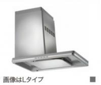富士工業製(Housetec) SBLRF-3R-901VHTSI フィルターレスサイドフード シルバー 間口90cm ★レンジフード ダクトカバー付き ※納期約2週間