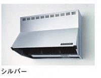TOTO KSKR075BBSNXXXD 間口75cm シルバー 壁付けタイプ(I型・L型) シロッコファンフード ★レンジフード