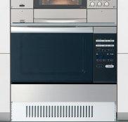 ノーリツ製(NORITZ)NDR320CK-A シルバー ガスビルトインオーブン △ガスオーブン