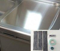 トップオープン食洗機(ヤマハ製)用 ステンレスフタ 512x392 取付部材同梱 送料込