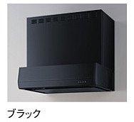 TOTO KEKR075QRBXKXA 間口75cm 壁付けタイプ ブラック リモデルスリムフード フード色前幕板タイプ ★レンジフード ※納期約2週間