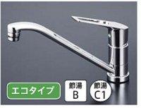 タカラスタンダード KM5011TTKE シングルレバー水栓 エコタイプ ◎キッチン水栓 一般地用