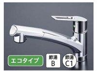 タカラスタンダード KM5021TTKE ハンドシャワー水栓  エコタイプ◎キッチン水栓 一般地用