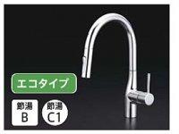 タカラスタンダード KM6061ETK ハンドシャワー水栓 エコタイプ ◎キッチン水栓 一般地用