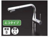 タカラスタンダード KM6101ETK ハンドシャワー水栓 エコタイプ ◎キッチン水栓 一般地用