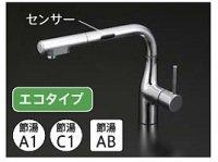 タカラスタンダード KM6111ETK タッチレスハンドシャワー水栓 ◎キッチン水栓 一般地用