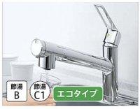 タカラスタンダード TJS-SP20E スパウトインタイプ  浄水器内蔵ハンドシャワー水栓 ▼浄水器 一般地用