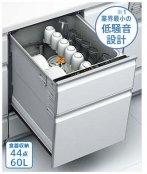 タカラスタンダード EW-45LD1MT(レミュー専用フル面材タイプ) シルバー EWシリーズ 深型タイプ ○食洗機
