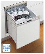 タカラスタンダード TKW-404GP-ST シルバー TKWシリーズ 浅型タイプ ○食洗機