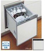 タカラスタンダード TKW-404A ブラック TKWシリーズ 浅型タイプ ○食洗機