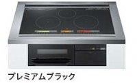 タカラスタンダード HTB-TS250LKF プレミアムブラック HTBシリーズ 3口IHヒーター 両面焼きグリル 1口オールメタル(右IH) ▽IHクッキングヒーター
