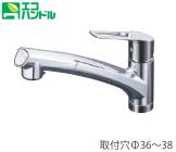 KVK製(NASLUCK)KM5021TECNAS ハンドシャワータイプ ◎キッチン水栓 一般地用